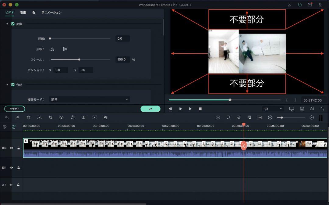 filmora X Zoomファイル サイズアップ