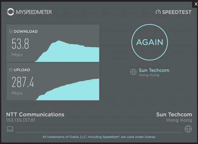 香港とのインターネット接続 スピードテスト